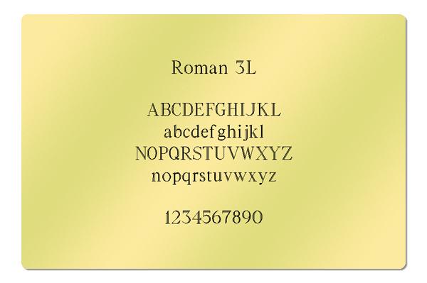 Gravur Schrift Roman 3L